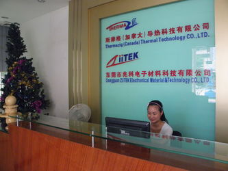 Dongguan Ziitek Electronic Materials & Technology Ltd