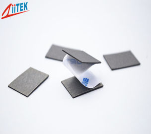 Provide EMC material solutions for EMI & EMS issue for IT devices TIF900B-15 40-60shoreA hardness -40 to +150℃ temp
